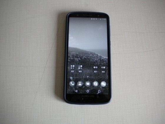 a phone with the screen set to grayscale